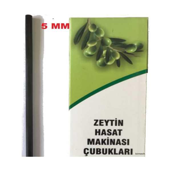 ACTİVE E12000 XL ZEYTİN HASAT MAKİNASI 5 MM YEDEK KARBON FİBER ÇUBUK