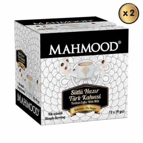 Mahmood Coffee Hazır Türk Kahvesi Sütlü Şekersiz 19 gr x12 adet ( 2 li set )  midyatziv
