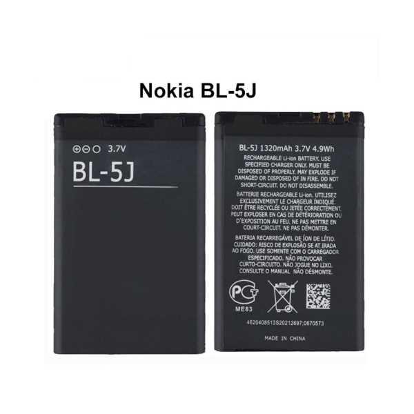Nokia BL-5J/5800/X-3 Batarya