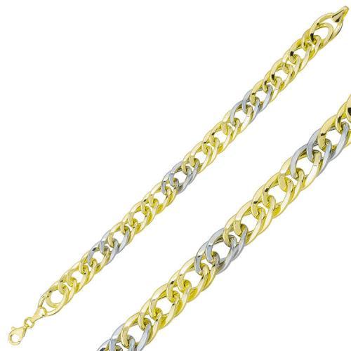 ?Gümüş İki Renkli Zincir Bileklik